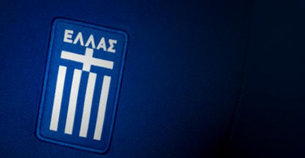Greece World Cup